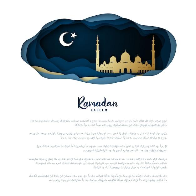Ramadan kareem greeting cards. Premium Vector