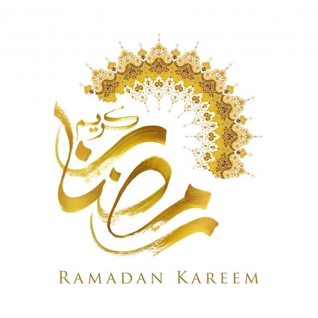 Ramadan kareem greeting gold brush Premium Vector