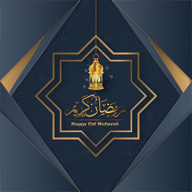 Ramadan kareem and happy eid mubarak modern background Premium Vector