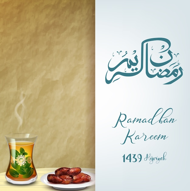 Iftar Banners Offer Discount Banners
