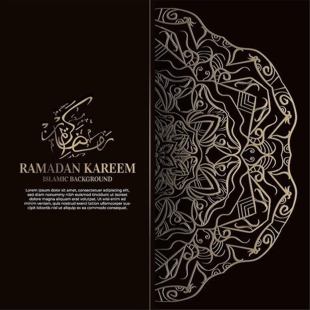 라마단 카림. 아랍어 서예와 장식 만다라와 이슬람 배경 디자인. 프리미엄 벡터