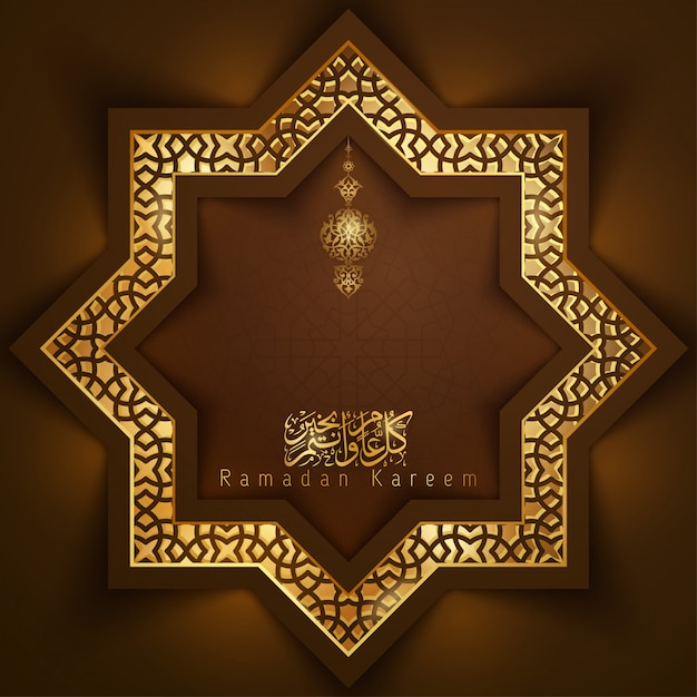 Ramadan kareem islamic background  morocco pattern glow light from arabic geometric ornament Premium