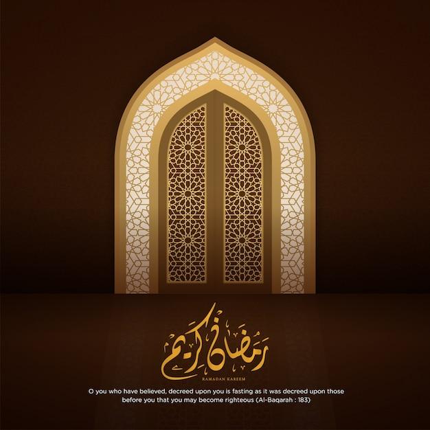 Ramadan kareem islamic background with realistic arabic door Premium Vector