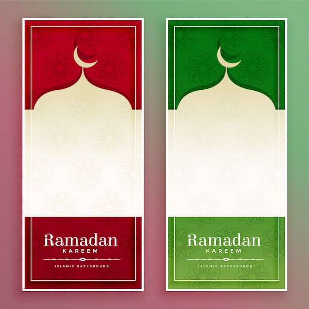 Ramadan kareem islamic banner with text space Free Vector