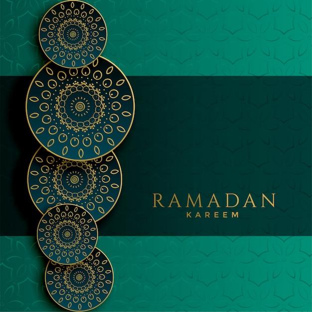 Ramadan kareem islamic decorative pattern design Free Vector