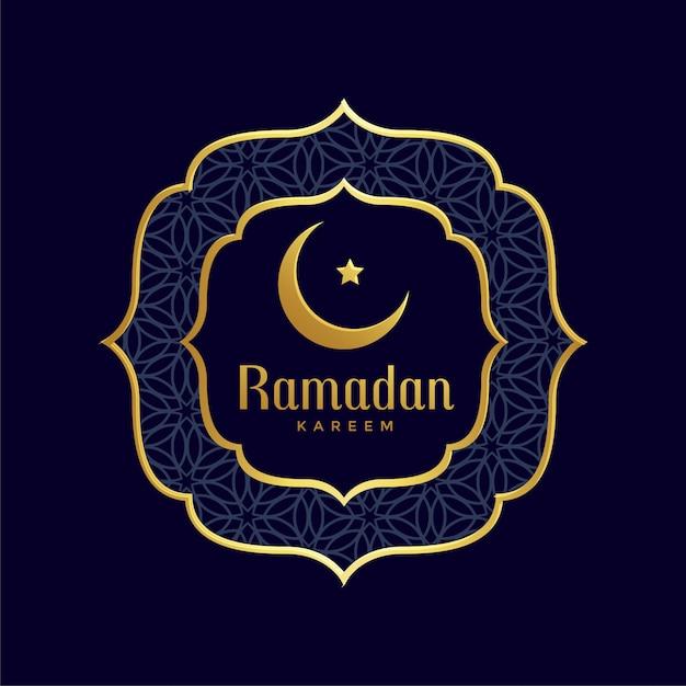 Ramadan kareem islamic golden background Free Vector
