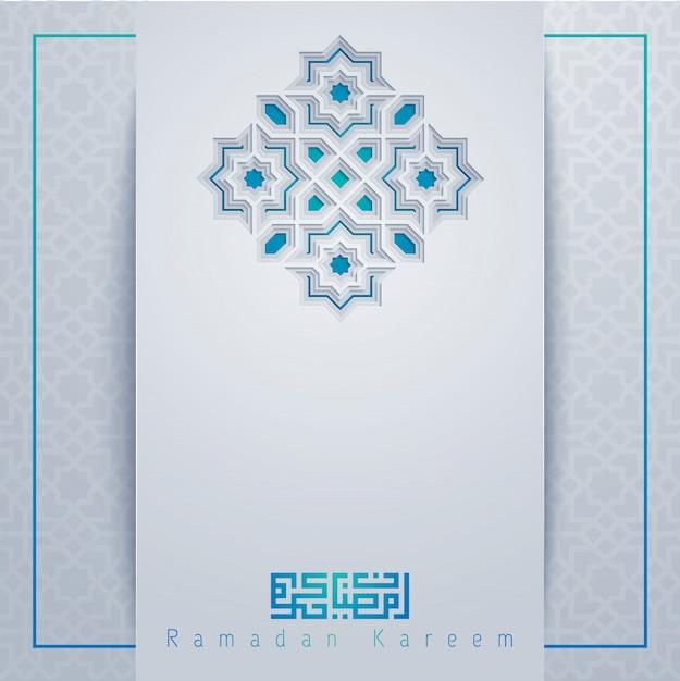 Ramadan kareem islamic greeting card template design Premium Vector