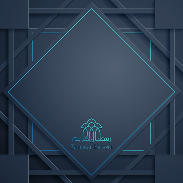 Ramadan kareem islamic greeting card template Premium Vector
