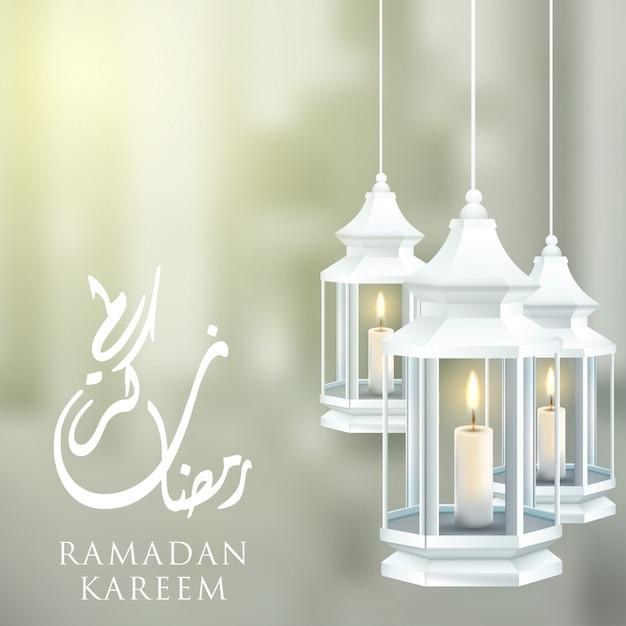 Ramadan kareem islamic greeting card Premium Vector