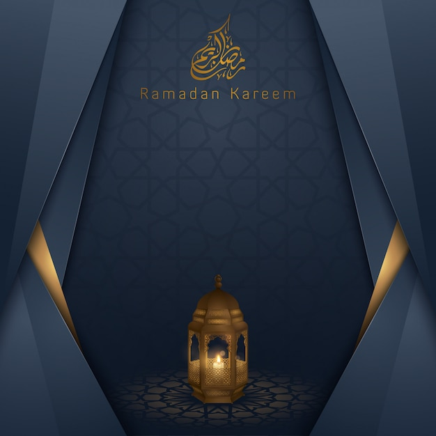 Ramadan kareem islamic greeting design Premium Vector