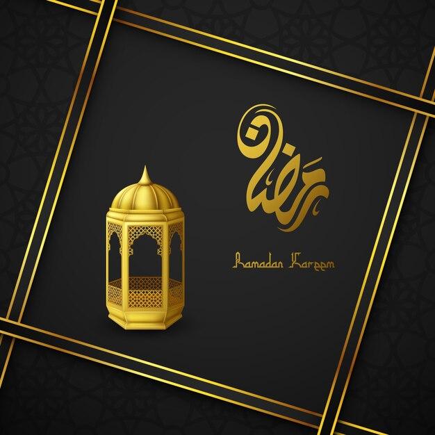 Ramadan kareem islamic greeting with traditional lantern vector ramadan kareem islamic greeting with traditional lantern premium vector m4hsunfo