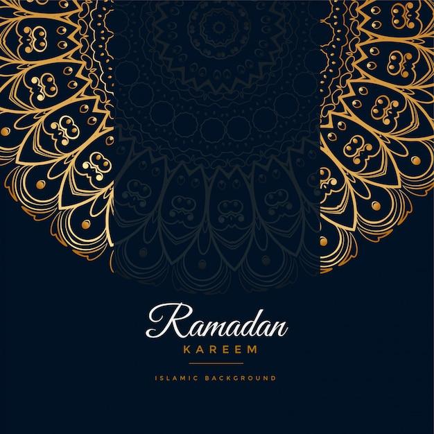 Ramadan kareem islamic mandala pattern background Free Vector