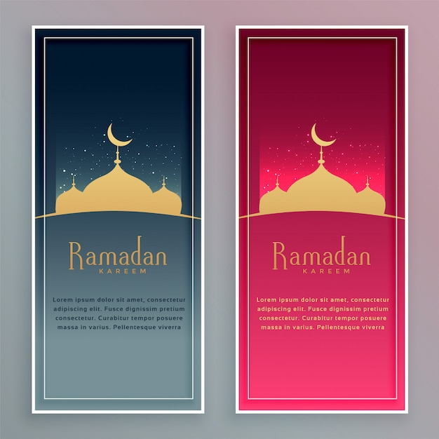 Ramadan kareem islamic season banner design Free Vector