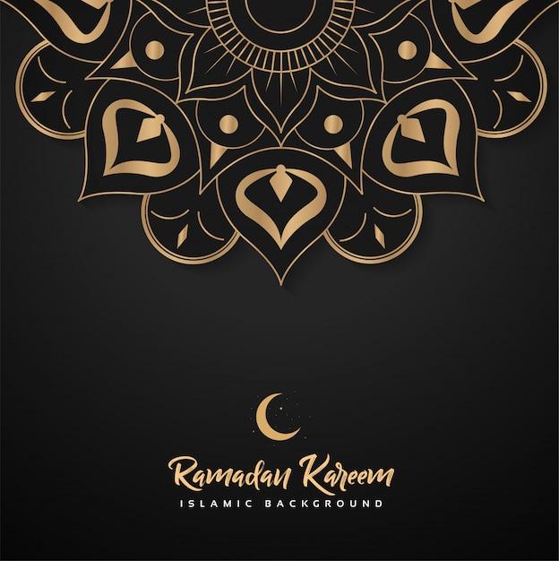 Ramadan kareem islamic Premium Vector