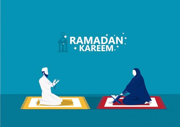 ラマダンカリーム、男の祈りとコーランを読む Premiumベクター