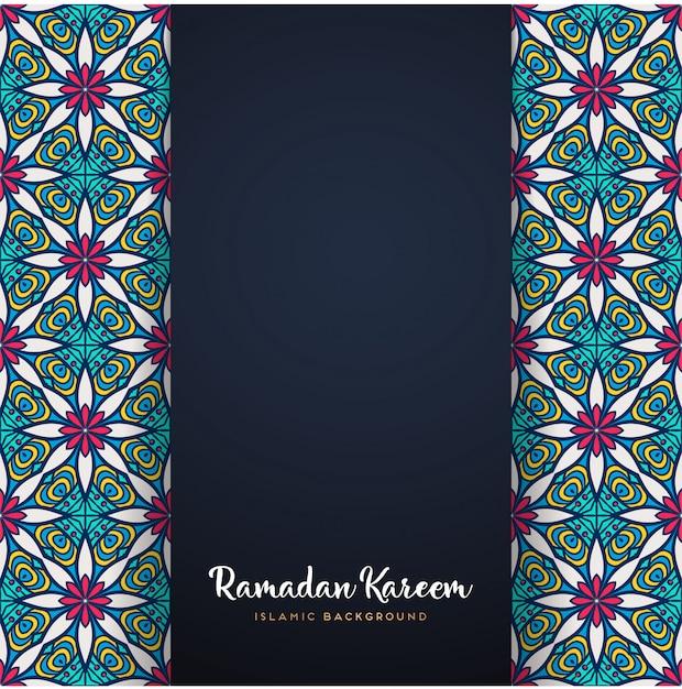 Ramadan kareem mandala motif Free Vector