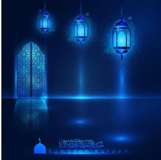 Ramadan kareem mosque window with arabic pattern & lanterns Premium Vector