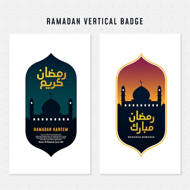 Ramadan kareem mubarak vertical logo badge vector illustration design Premium Vector