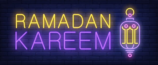 Ramadan kareem neon sign. glowing bar lettering and lamp Free Vector