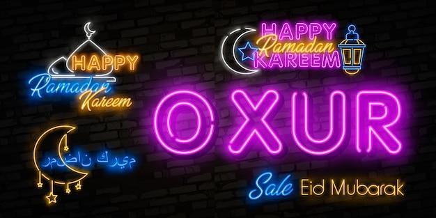 Ramadan kareem neon sign Premium Vector