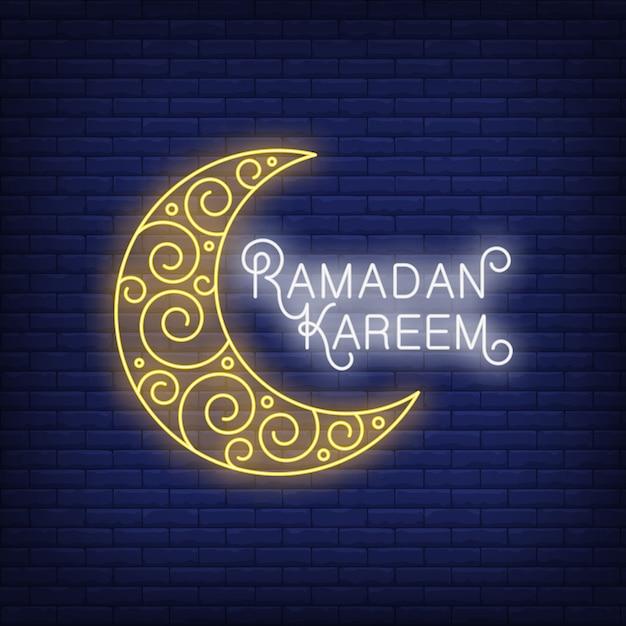 Ramadan kareem neon text with crescent moon Free Vector