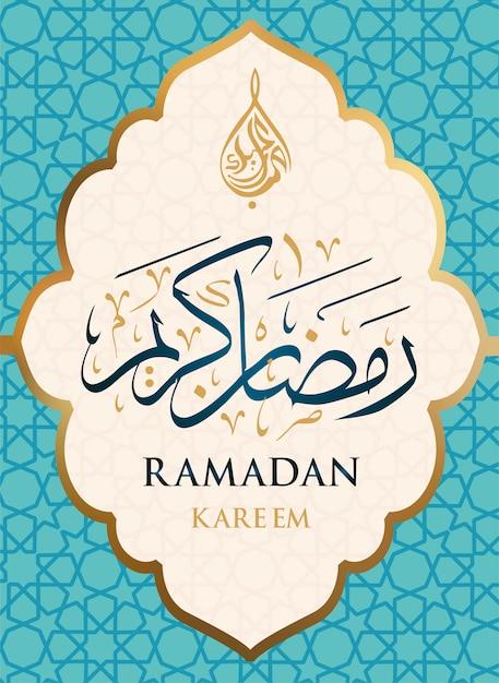 Ramadan kareem poster or invitations design. Premium Vector