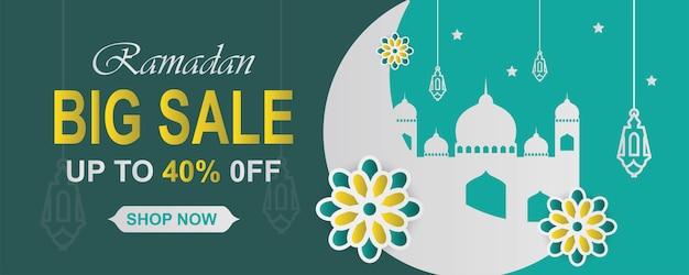 Ramadan kareem sale banner horizontal Premium Vector