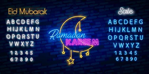 Ramadan kareem sale neon design Premium Vector