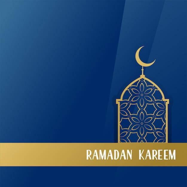 Ramadan kareem seasonal design\ background