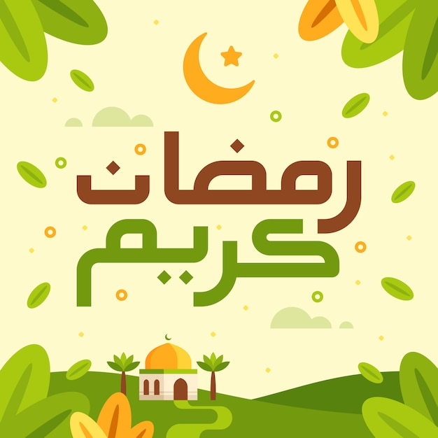 Ramadan kareem template background Premium Vector