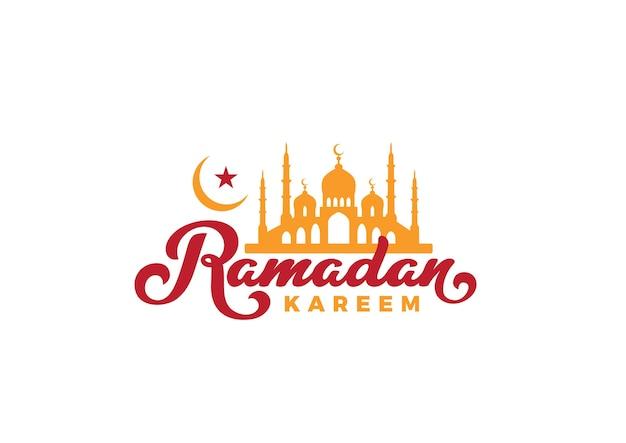 Рамадан карим текст надписи приветствие логотип Бесплатные векторы