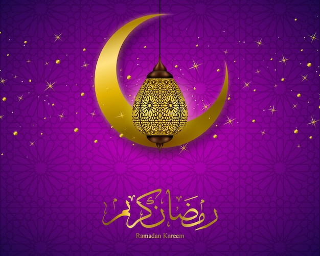 Ramadan kareem vector illustration Free Vector