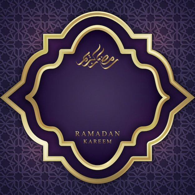 Ramadan kareem with arabic calligraphy and luxury ornaments. Premium Vector