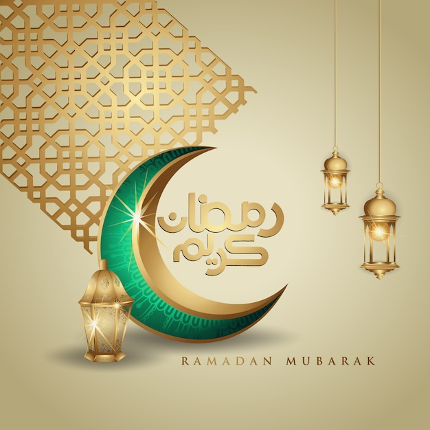 Ramadan kareem with arabic calligraphy, traditional lantern and islamic ornamental colorful detail of mosaic for islamic greeting. Premium Vector