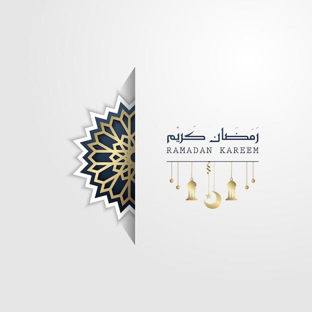 Ramadan kareem with mandala islamic background Premium Vector