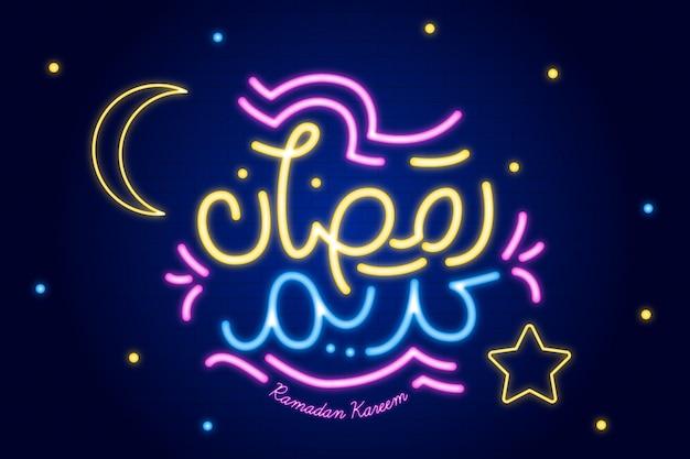 Рамадан надписи неоновый знак дизайн Бесплатные векторы