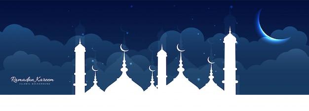 Ramadan mubarak banner template Free Vector