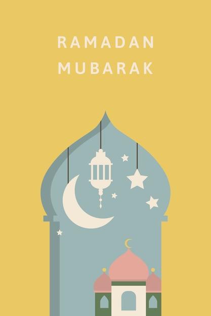 Ramadan mubarak card design Free Vector