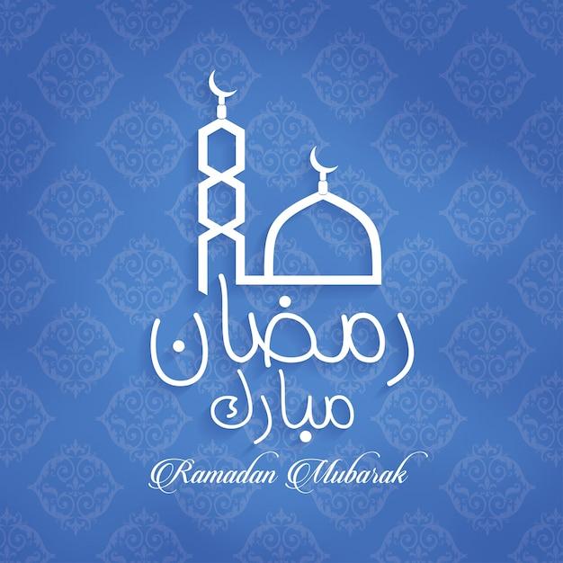 ramadan mubarak card on blue pattern background vector