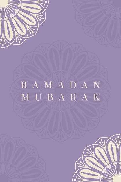 Ramadan mubarak poster design Free Vector