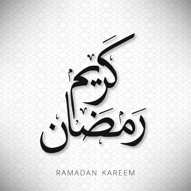 arabic calligraphy vectors photos and psd files free