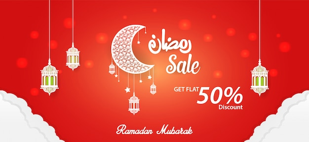 Ramadan sale banner 50% discount offer template Premium Vector
