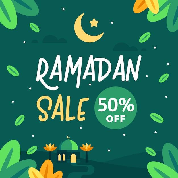 Ramadan sale banner template Premium Vector