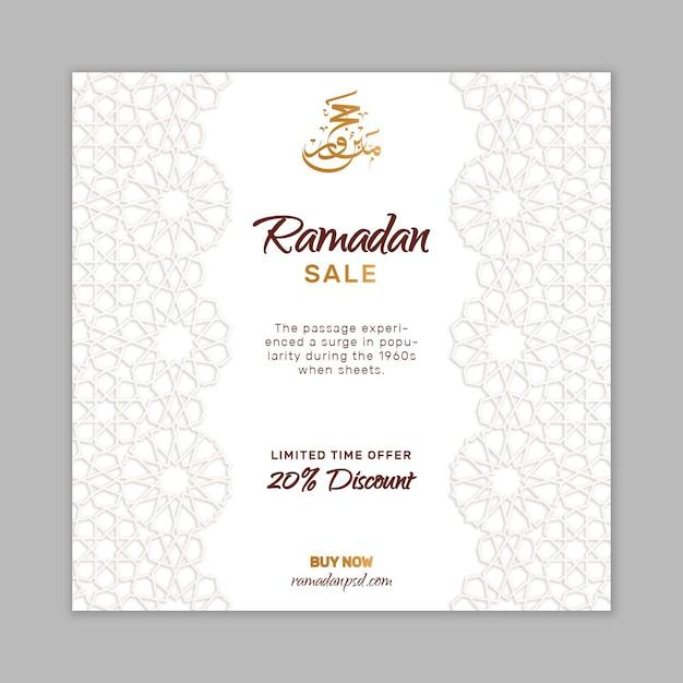 Шаблон флаера продажи рамадана Бесплатные векторы