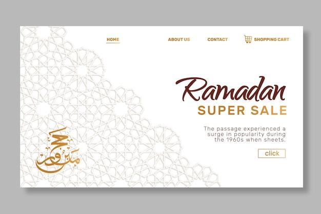 Целевая страница продажи рамадана Бесплатные векторы