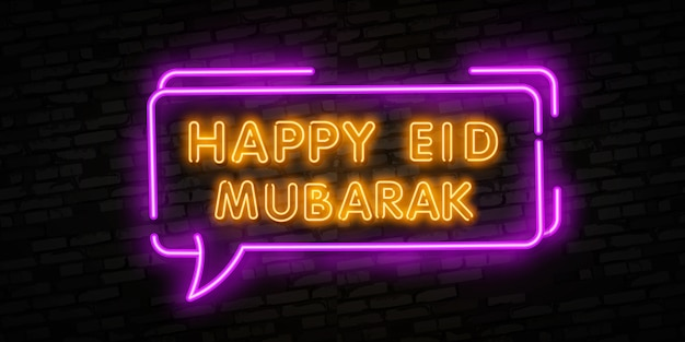 Ramadan sale neon sign Premium Vector