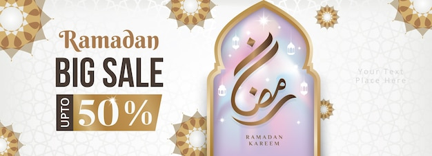 Ramadan Sale Web Banner With Beautiful Arabic Calligraphy Vector