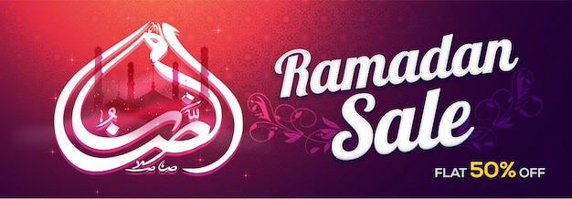Ramadan Sale With Flat 50 Off Creative Social Media Banner Arabic Islamic Calligraphy
