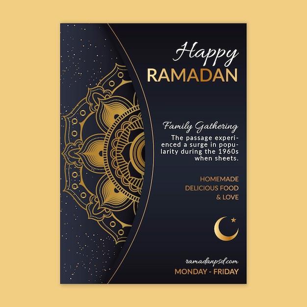 Рамадан вертикальный шаблон плаката Бесплатные векторы