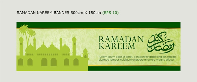 Ramadhan kareem banner Premium Vector